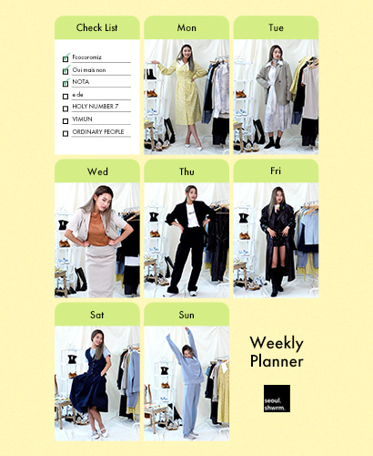WEEKLY LOOKBOOK